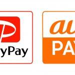 PAY-PAY と au PAY が利用できます
